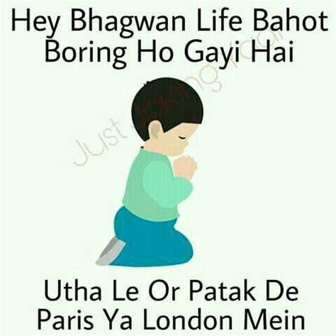 Essay best friend hindi